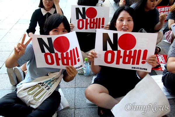 """아베규탄경남행동은 13일 오후 6시 창원 정우상가 앞에서 """"아베규탄, 친일적폐청산, 지소미아(GSOMIA) 폐기 경남대회""""를 열었다."""