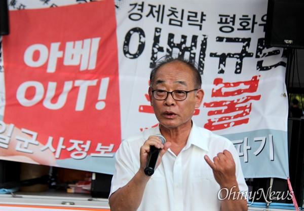 """아베규탄경남행동은 13일 오후 6시 창원 정우상가 앞에서 """"아베규탄, 친일적폐청산, 지소미아(GSOMIA) 폐기 경남대회""""를 열었고, 김영만 상임의장이 대회사를 하고 있다."""