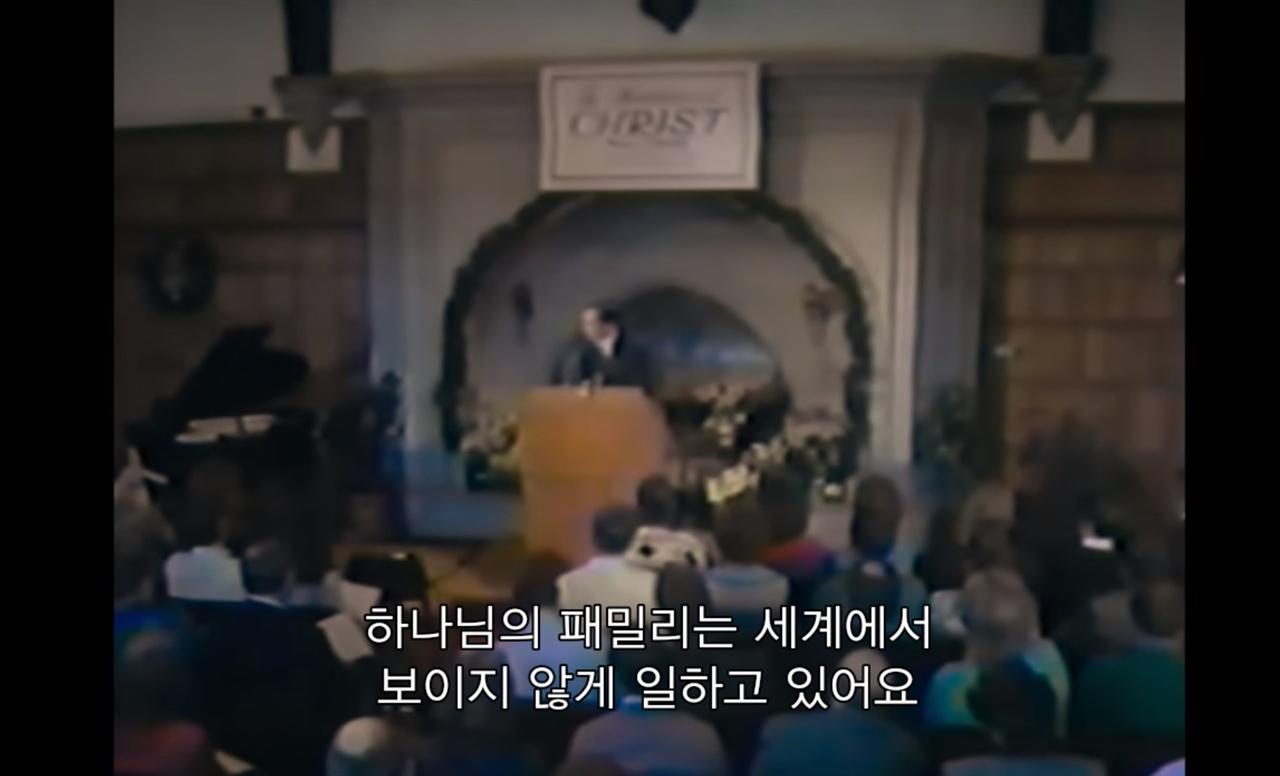<더 패밀리 : 신이 내린 권력> 스틸컷.