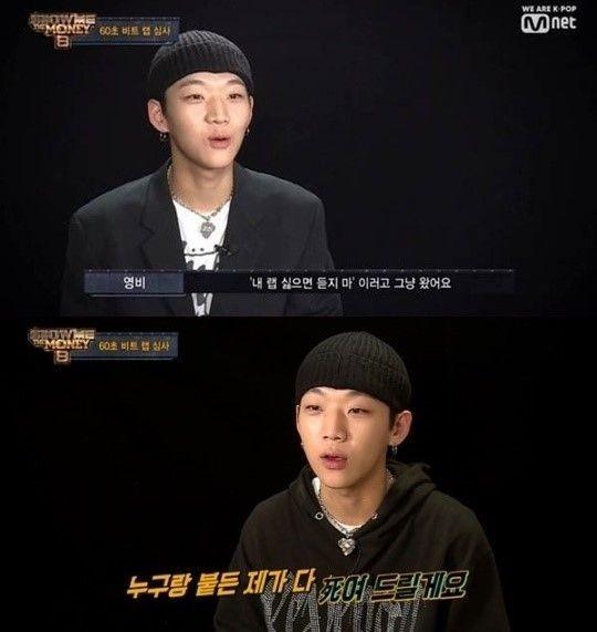 Mnet <쇼미더머니8>의 한 장면