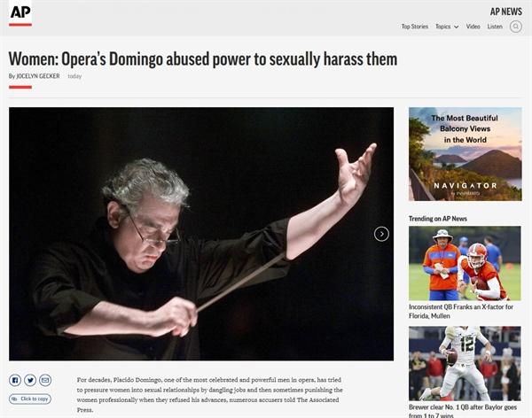 플라시도 도밍고의 성추행 의혹을 보도하는 AP통신 갈무리.