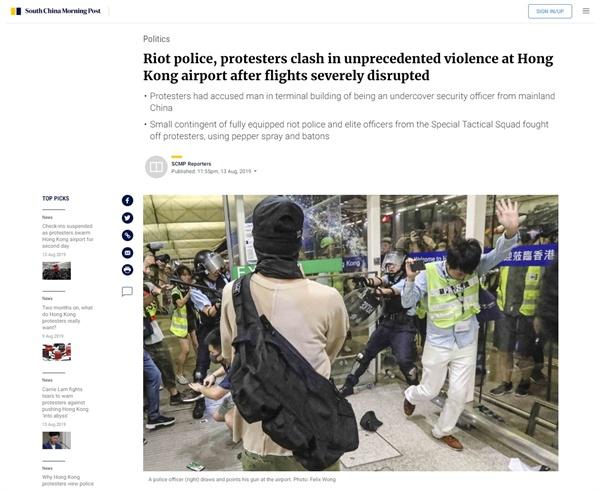 송환법 반대 시위로 인한 홍콩국제공항 운항 중단 사태를 보도하는 사우스차이나모닝포스트(SCMP) 갈무리.
