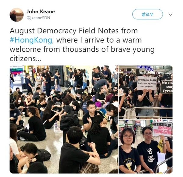 송환법 반대 시위가 벌어지고 있는 홍콩국제공항 상황을 알리는 소셜미디어 갈무리.