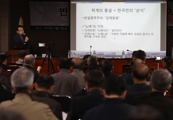 지난 4월 5일 서울시의회 의원회관에서 '반일-친일 프레임을 깨자: 일본을 이해하고 같이 발전해야'를 주제로 열린 자유경제포럼 주최 토론회에서 이우연 낙성대경제연구소 연구위원이 발표를 하고 있다.