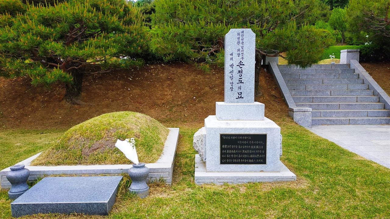임시정부요인묘역에 있는 손정도 목사의 묘 정동제일교회 6대 담임 목사를 지내기도 한 손정도 목사(1882-1931)는 대한민국 임시정부 수립 당시 임시의정원 부의장이었고, 이어 임시의정원 의장을 지낸 인물이다. 그런 손정도 목사가 북한의 김일성과 각별한 관계를 맺은 것은 만주 길림에서 목회활동을 하던 1920년대 말이었다.