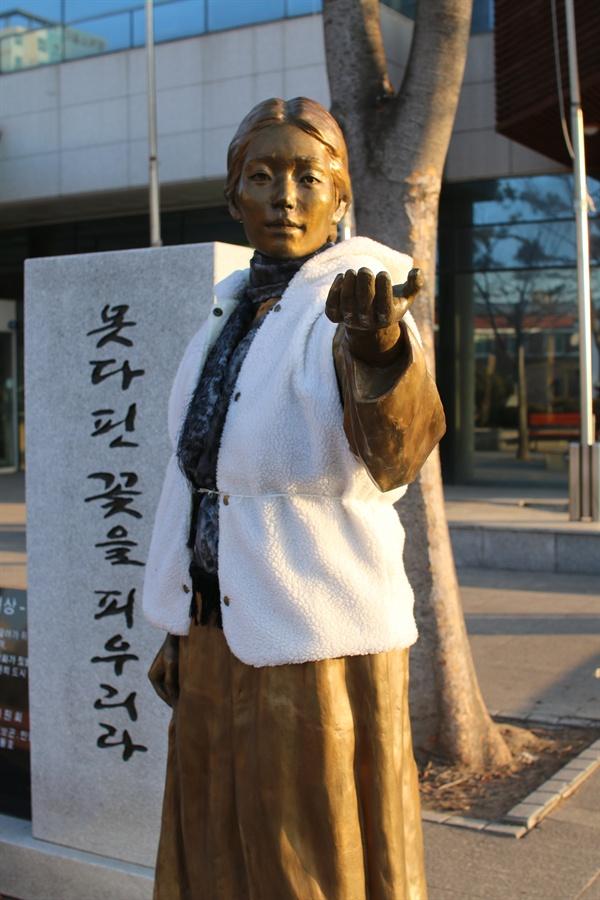 광주 광산구 평화의 소녀상
