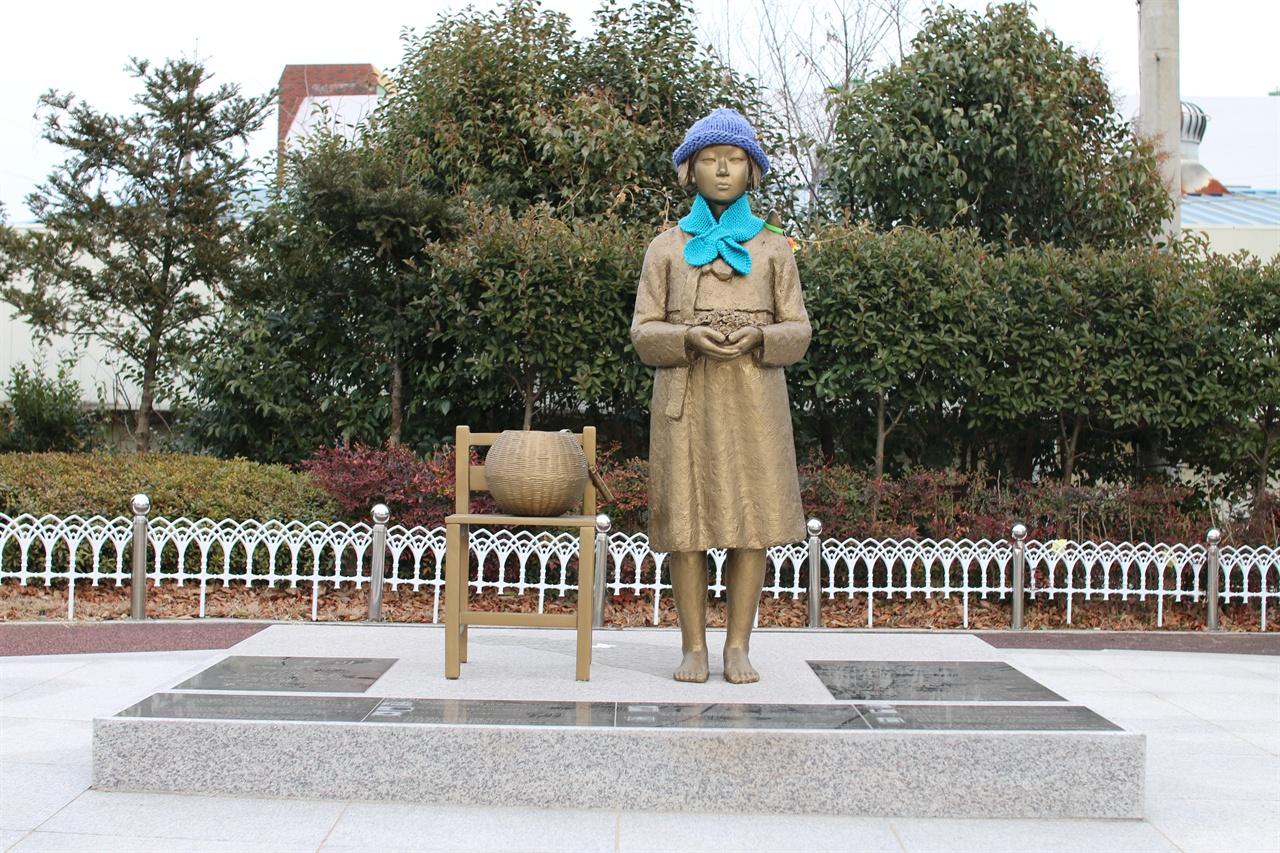 남해 평화의 소녀상