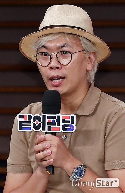 '같이 펀딩' 김태호, 다시 시작 김태호 PD가 14일 오후 서울 상암동 MBC사옥에서 열린 MBC 새 예능 <같이 펀딩> 제작발표회에서 프로그램을 소개하고 있다. <같이 펀딩>은 혼자서는 실현하기 어려운 다양한 분야의 가치있는 아이디어를 방송을 통해 확인한 시청자들이 크라우드 펀딩을 통해 '같이' 실현해보는 펀딩 예능 프로그램이다. 18일 일요일 오후 6시 30분 첫 방송.
