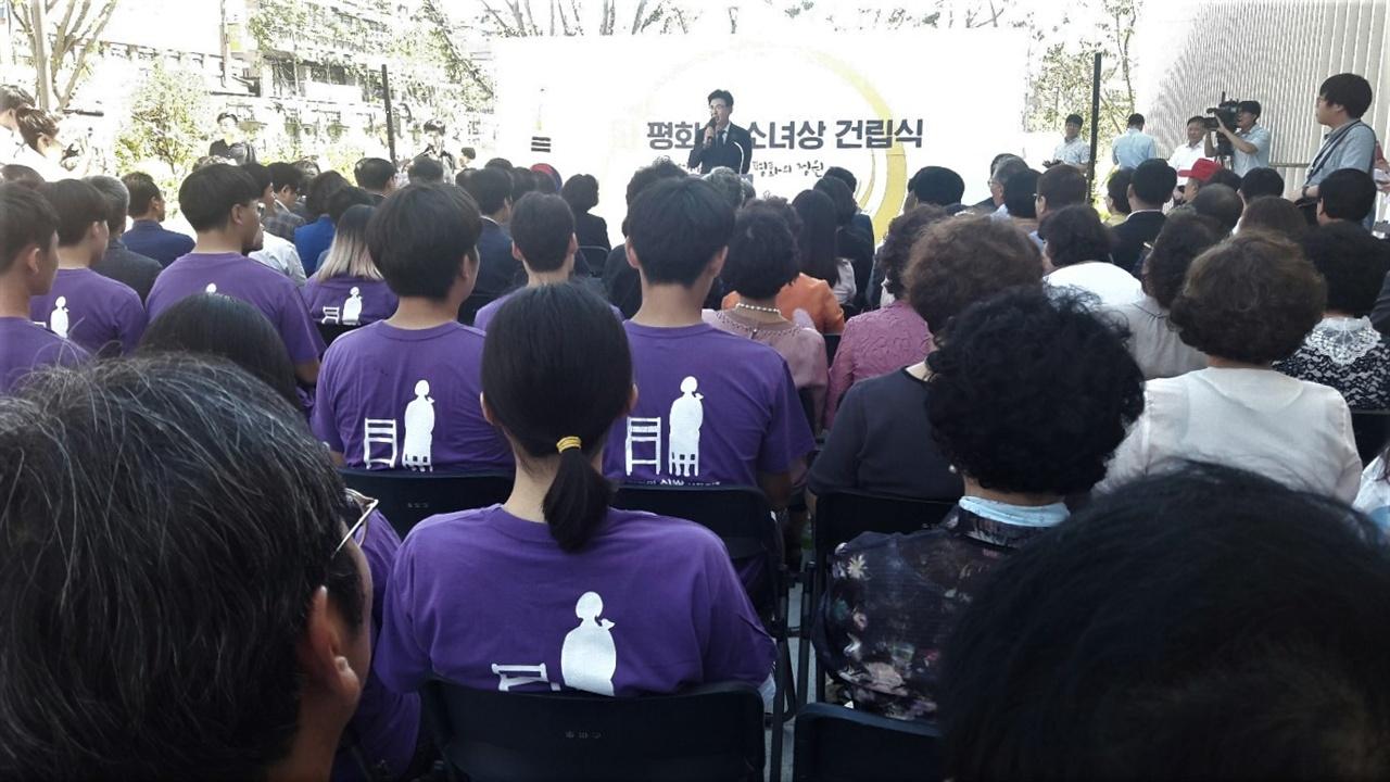 송파 평화의 소녀상 개막식 박 성수 송파구청장의 기념사