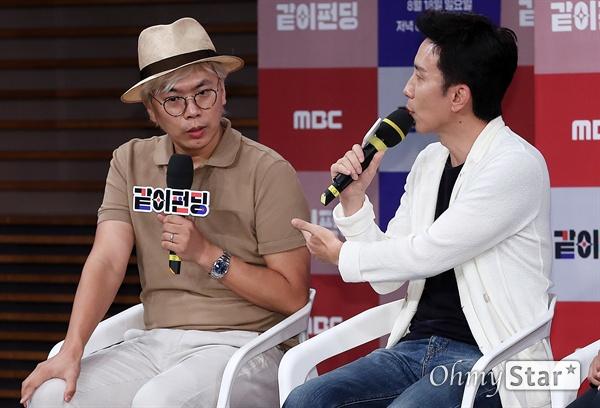 '같이 펀딩' 유희열, 김태호의 두 번 째 MC 방송인 유희열이 14일 오후 서울 상암동 MBC사옥에서 열린 MBC 새 예능 <같이 펀딩> 제작발표회에서 김태호 PD와의 인연과 캐스팅 된 배경을 설명하고 있다. <같이 펀딩>은 혼자서는 실현하기 어려운 다양한 분야의 가치있는 아이디어를 방송을 통해 확인한 시청자들이 크라우드 펀딩을 통해 '같이' 실현해보는 펀딩 예능 프로그램이다. 18일 일요일 오후 6시 30분 첫 방송.