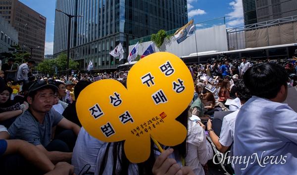 위안부 피해자 기림의 날인 14일 오전 서울 종로구 옛 일본대사관 앞에서 제 1400차 일본군성노예제 문재해결을 위한 정기 수요시위가 열리고 있다.