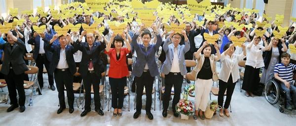 14일 오후 경남도청 대강당에서 열린 '제4회 일본군 위안부 피해자 기림일 행사'.