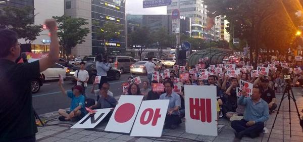14일 오후 7시 대전 타임월드 앞에서 '아베 규탄 대전시민 2차 촛불'이 시작됐습니다. 약 500여 명이 모였다.