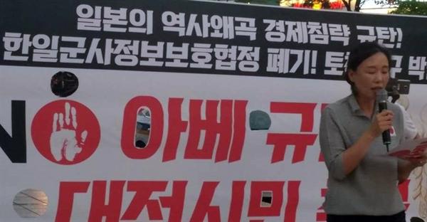 대전여성단체연합 최영민 대표가 연설하고 있다.
