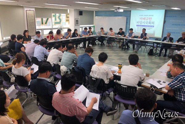 부산지역 단체와 지역 원로 인사들은 14일 오후 전교조 부산지부 강당에서 모임을 갖고 '아베규탄 부산시민행동'을 결성했다.