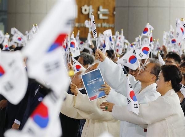 문재인 대통령이 15일 오전 천안 독립기념관 겨레의 집에서 열린 제74주년 광복절 경축식에서 참석자들과 함께 태극기를 흔들고 있다.