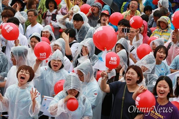 일본대사관 향해 함성외치는 시민들 제74주년 광복절을 맞이한 15일 오후 서울 광화문광장에서 국내 700여 시민단체 회원 및 일본 평화단체와 재일동포 50여명이 참석한 가운데 '8.15민족통일대회'가 열렸다. 일본대사관앞으로 행진한 참가자들이 함성을 외치고 있다.