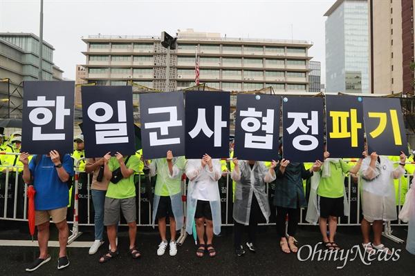 미대사관앞 '한일군사협정 파기' 피켓시위 제74주년 광복절을 맞이한 15일 오후 서울 광화문광장에서 국내 700여 시민단체 회원 및 일본 평화단체와 재일동포 50여명이 참석한 가운데 '8.15민족통일대회'가 열렸다. 미대사관앞으로 행진한 한국대핵생진보연합 회원들이 '한일군사협정 파기'를 주장하며 피켓시위를 벌이고 있다.