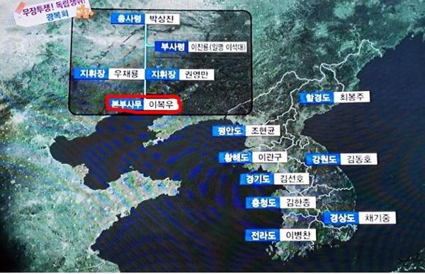 KBS <역사저널 그날>에서도 이복우의 독립운동 사실이 밝혀졌다.
