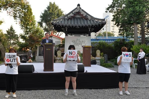 """""""비양심, 일본 OUT!"""" """"NO, 아베!"""" """"YES, I LOVE KOR"""" 군산지역 시민사회단체는 군산 동국사 경내 평화의 소녀상 앞에서 일본군 위안부 피해자 기림의 날 행사를 개최했다. 군산여자고등학교 학생들이 손팻말을 들고 """"비양심, 일본 OUT!"""" """"NO, 아베!"""" """"YES, I LOVE KOR"""" 동참을 권유했다."""
