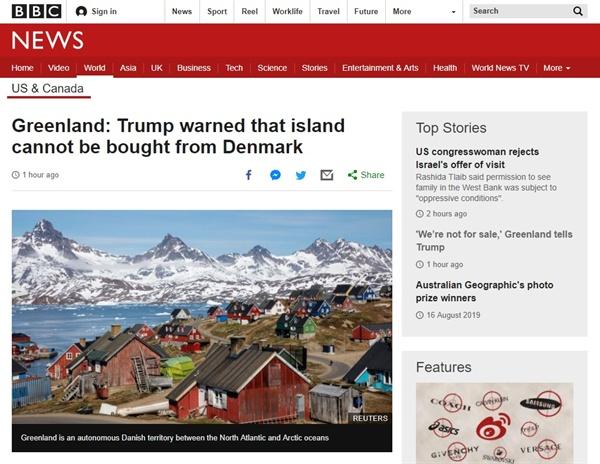 그린란드의 도널드 트럼프 미국 대통령 매입 의사 거부를 보도하는 BBC 뉴스 갈무리.