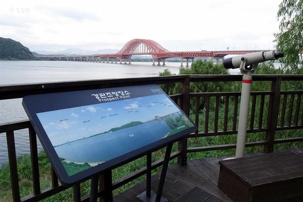 한강 하류의 모습을 볼 수 있는 강서생태습지공원.
