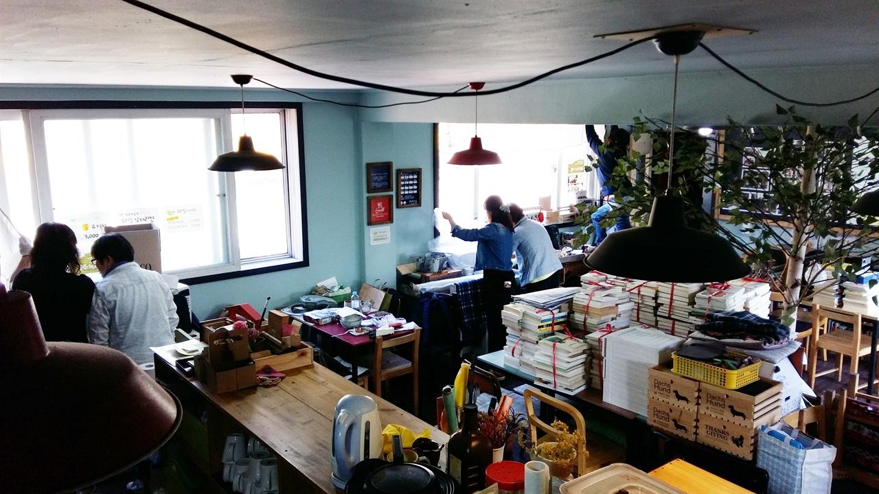 공사 전후 3년간 쌓인 짐들과 책을 정리하는데도 많은 일손이 필요했다.