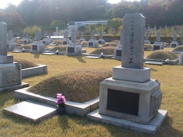 국립서울현충원 애국지사 묘역에 조성된 우덕순의 묘
