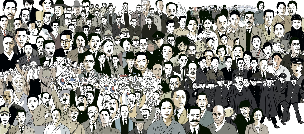 박시백 작가의 <35년>에 나오는 독립운동가들.