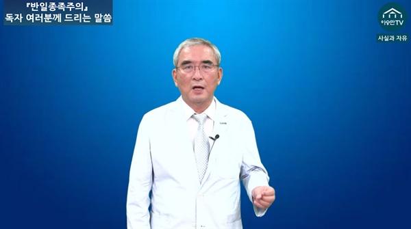 지난 16일, 유튜브 채널 이승만TV에 출연한 이영훈 전 서울대 교수