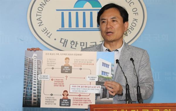 자유한국당 김진태 의원이 18일 오후 국회 정론관에서 기자회견을 열고 조국 법무부 장관 후보자에 관련된 각종 의혹을 지적하고 있다. 2019.8.18