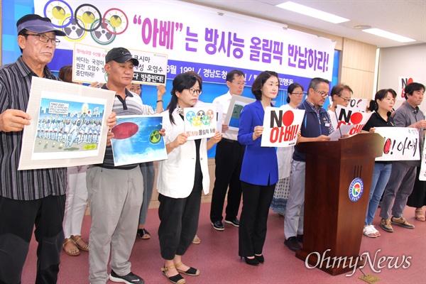 탈핵경남시민행동은 19일 오전 경남도청 프레스센터에서 기자회견을 열었다.