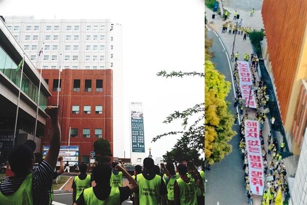 고공농성장 아래, 많은 시민들과 지역사회단체 회원들이 집회를 열고 응원을 하고 있는 모습.