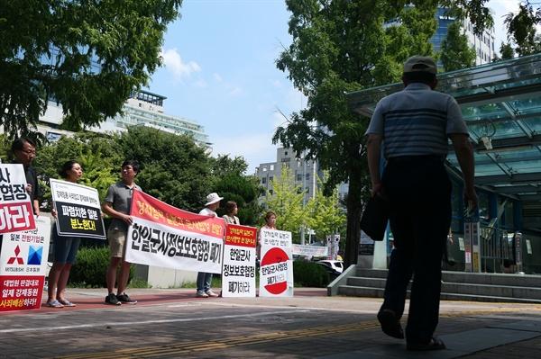 대전시청역4거리에서 '한일군사정보보호협정 폐기 촉구 집중캠페인'을 진행하고 있다.