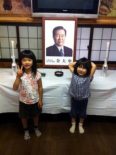 9년 전인 2010년 김대중 전 대통령 1주기 추도식에 참석했던 큰 아이 미우(만4세), 둘째 유나(2세).