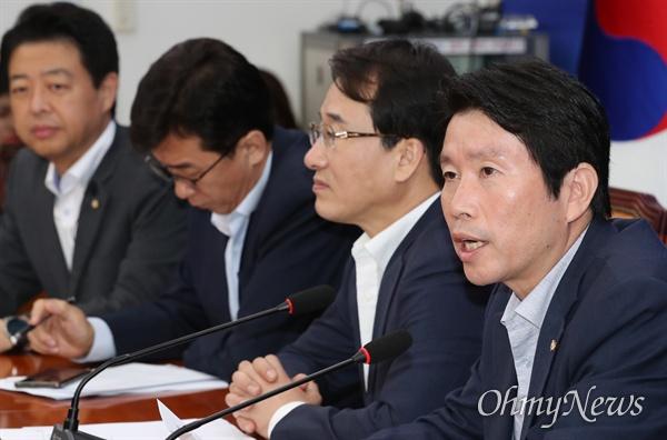더불어민주당 이인영 원내대표가 20일 오전 국회에서 열린 원내대책회의-상임위간사단 연석회의에서 모두발언을 하고 있다.
