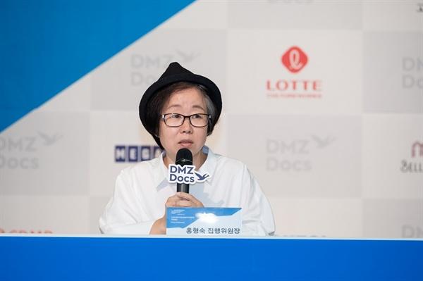 DMZ국제다큐멘터리영화제 홍형숙 집행위원장