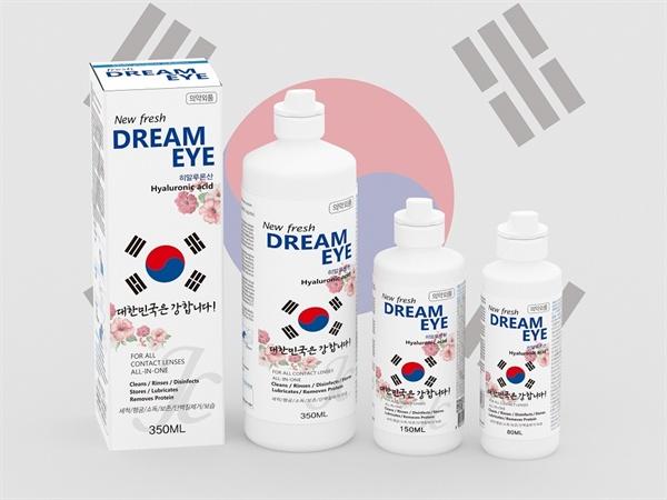 jk제약이 다음달 20일 출시 예정인 'DREAM EYE 대한민국은 강합니다' 샘플.