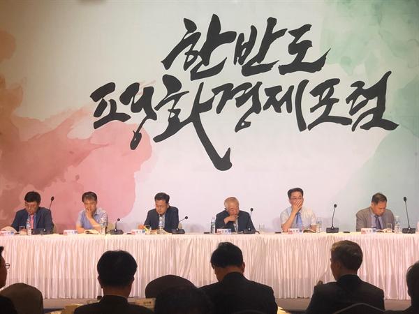 한반도 경제포럼  20일 서울 여의도 전경련회관에서 '한반도평화경제포럼'이 열렸다