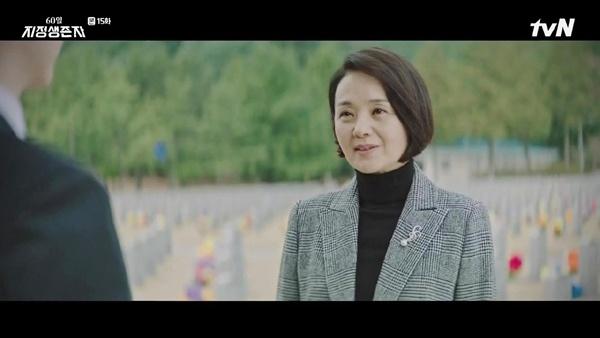 배종옥이 연기한 윤찬경 대표는 많은 오해 속에서도 꿋꿋하게 자신의 신념을 지키는 정치인이다.