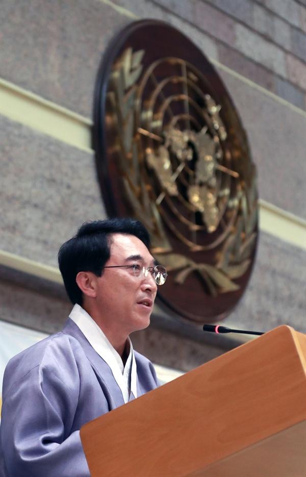 박수현 UN 해비타트 한국위원회 회장이 케냐 나이로비에서 개최된 <2019 세계 청년의 날> 기념행사에서 대한민국을 대표해 연설하고 있다.