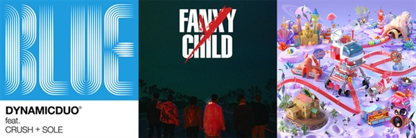 다이나믹듀오, 팬시차일드, 레드벨벳 등의 신곡 역시 뮤직비디오를 음원보다 일찍 공개했다.
