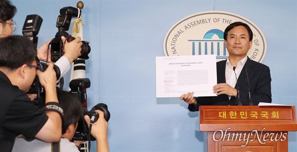 자유한국당 김진태 의원이 21일 오전 국회 정론관에서 조국 법무부 장관 후보자 딸의 의학논문 제1저자 등재 논란과 관련한 기자회견을 하고 있다.