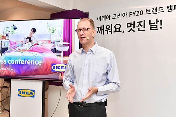 21일 홈퍼니싱 리테일 기업 이케아가 2020년 회계연도를 맞아 지난 해 주요 성과를 발표했다.