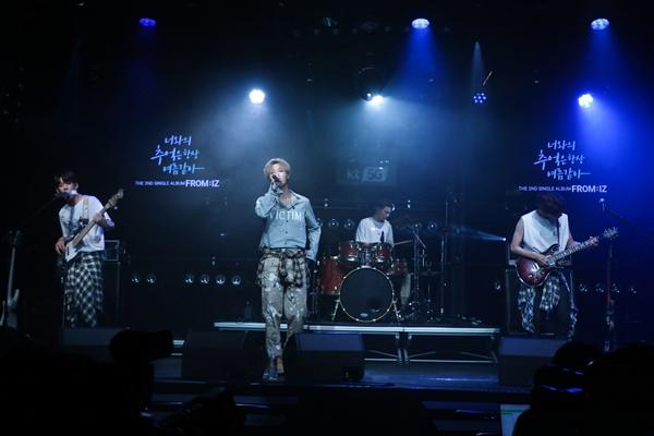 아이즈 밴드 아이즈가 두 번째 싱글앨범을 발매하고 컴백했다. 타이틀곡은 '너와의 추억은 항상 여름같아'다.