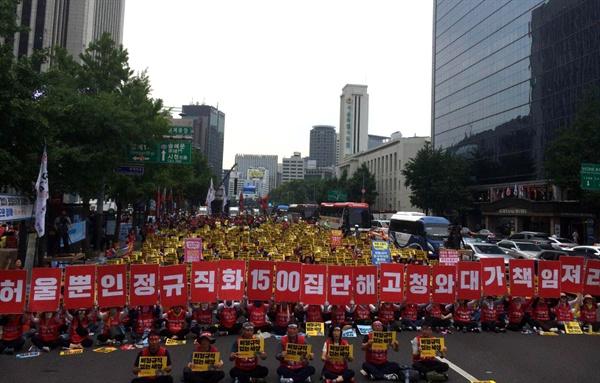 고속도로 영업소 요금수납원들은 '정규직 전환'을 요구하며 거리 투쟁하고 있다.