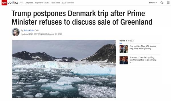 도널드 트럼프 미국 대통령의 덴마크 국빈 방문 취소를 보도하는 CNN 뉴스 갈무리.