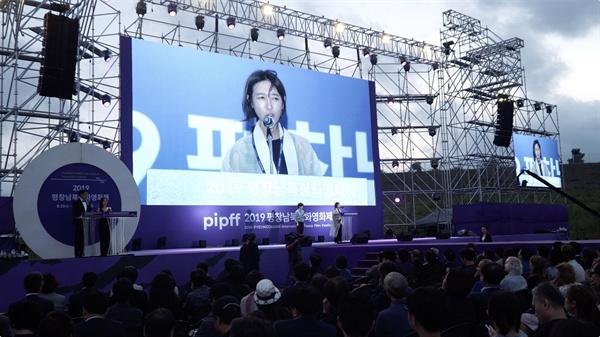 지난 16일 열린 평창남북평화영화제 개막식