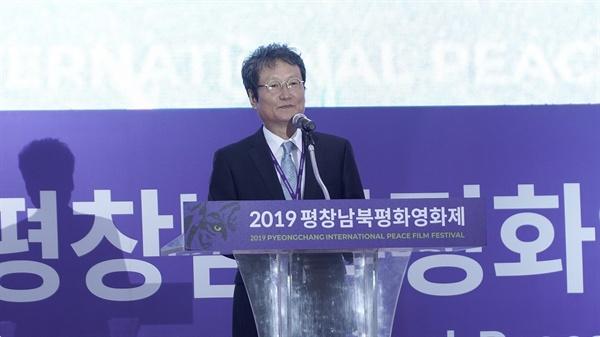 평창남북평화영화제 문성근 이사장