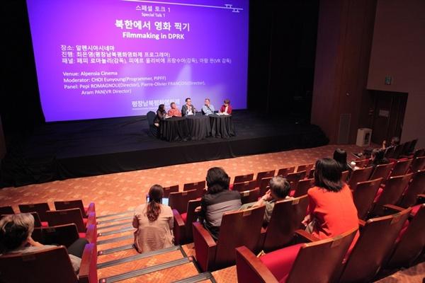 1회 평창남북평화영화제 부대행사로 진행된 스페셜 토크 '북한에서 영화찍기' 토론회